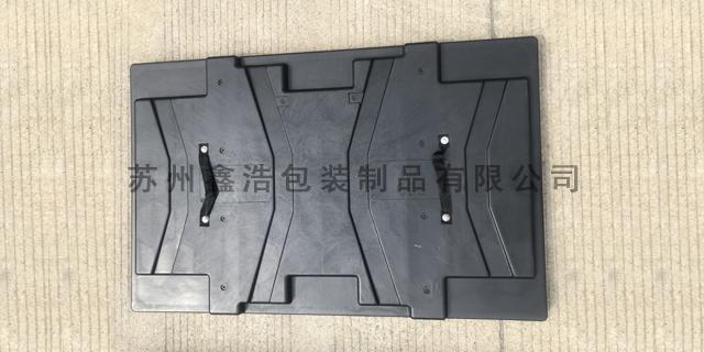 常州立體庫托盤 歡迎來電「蘇州鑫浩包裝制品供應」