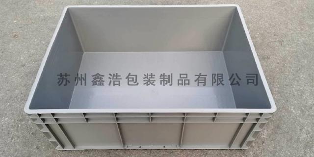 EU8628物流箱 EU物流箱厂家批发 苏州鑫浩