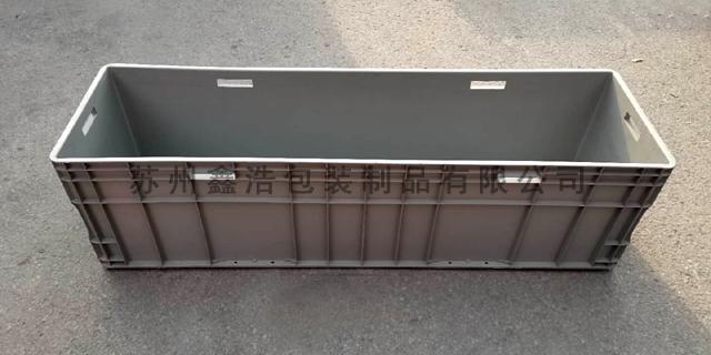 EU41439物流箱 EU物流箱厂家批发 苏州鑫浩