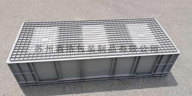 EU51228物流箱 EU物流箱厂家批发 鑫浩包装