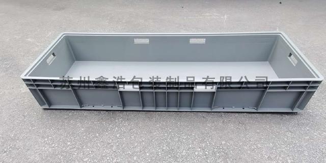 EU13452物流箱 EU物流箱厂家批发 苏州鑫浩