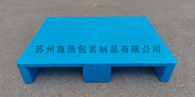 苏州鑫浩包装制品有限公司
