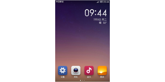 河北什么是应用软件测试解决方案「上海新浩艺软件供应」