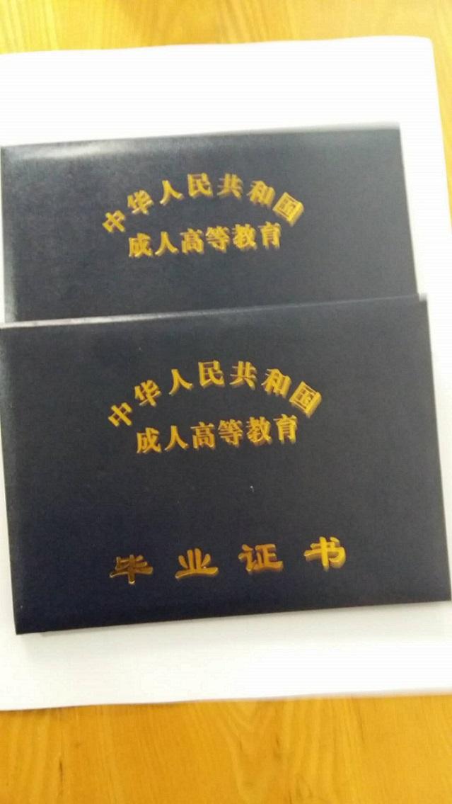 全日制成人教育畢業證「洛陽市新技術培訓學校供應」