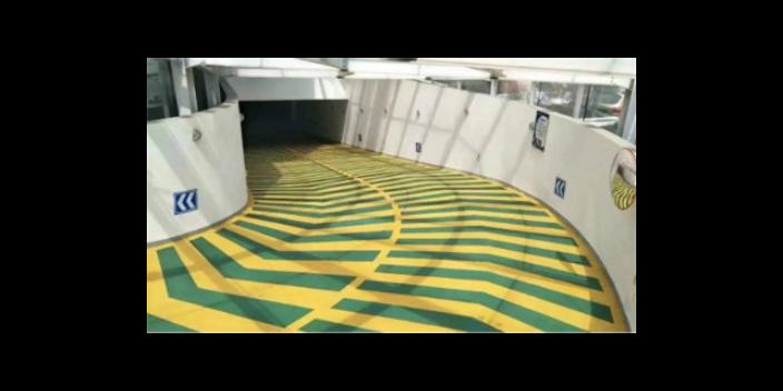 江阴地下室防滑坡道