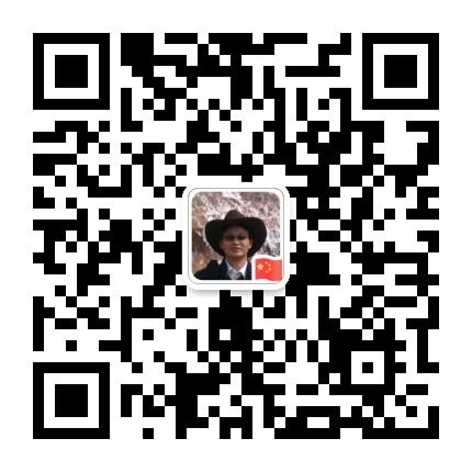 深圳信瑞新能源科技有限公司
