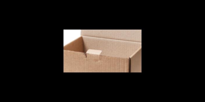 辽宁发展包装盒欢迎选购