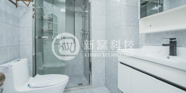 可靠二手房设福彩快三那个平台好计「杭州新窝→网络科技供应」