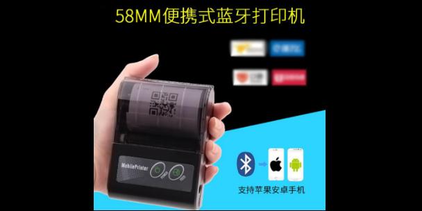 湖南蓝牙双模芯片BK3432方案提供 服务为先「深圳市芯伍科技供应」