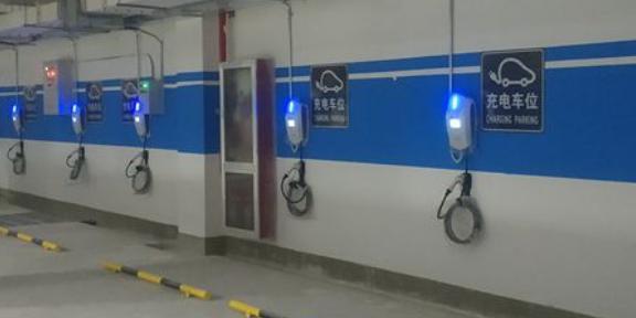 苏州壁挂充电桩有哪些 欢迎来电 上海欣诣科技供应