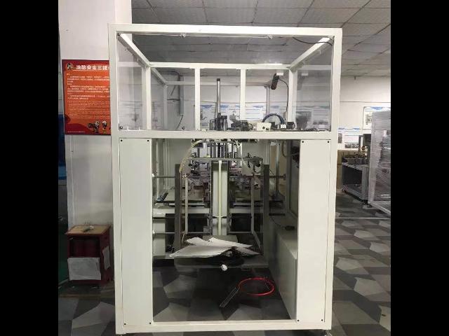 江苏高速自动折盒机视频