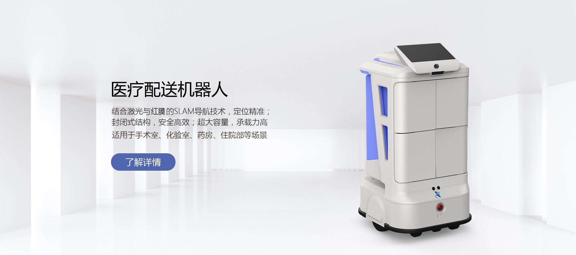 昆山新正源機器人智能科技有限公司公司介紹
