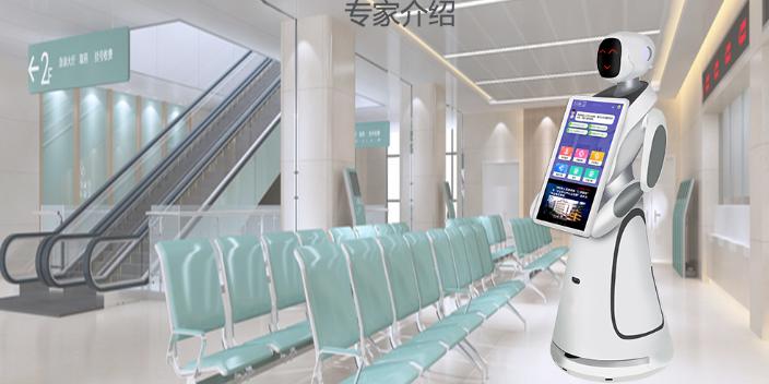 浙江全自动消毒机器人厂家直销 昆山新正源机器人供应