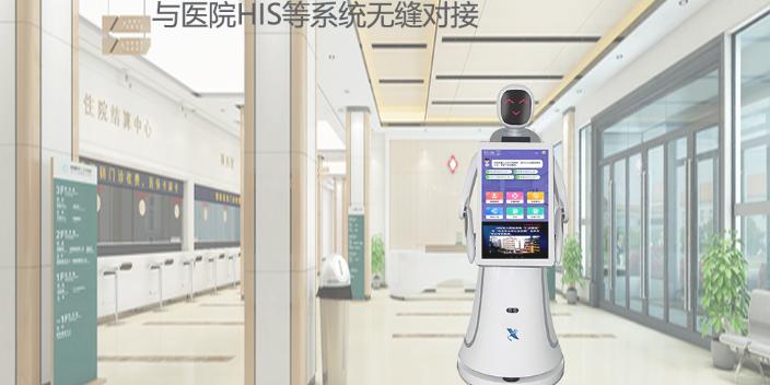 福建移动消毒机器人报价 昆山新正源机器人供应