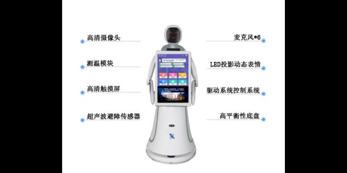 四川室内消毒机器人 昆山新正源机器人供应