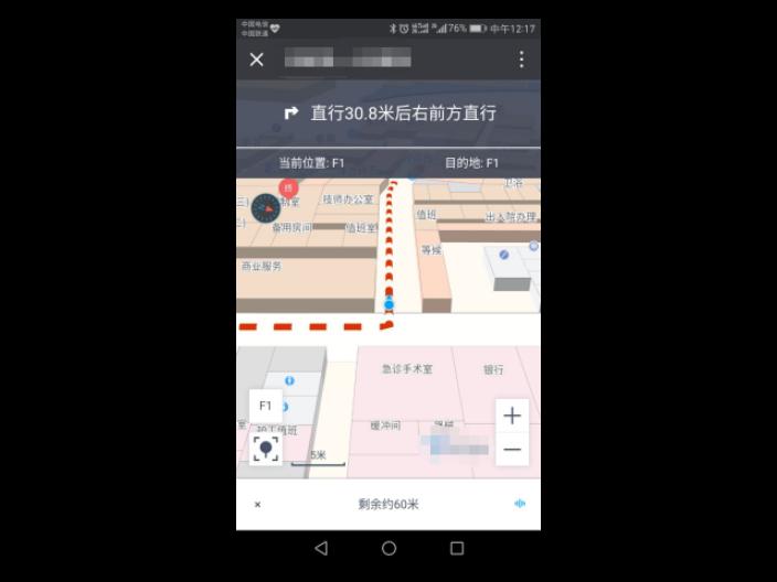 北京院内导航定位系统厂家 昆山新正源机器人供应