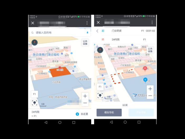 上海室內定位導航系統哪家好 昆山新正源機器人供應