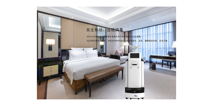 辽宁智能消毒机器人价格 昆山新正源机器人供应