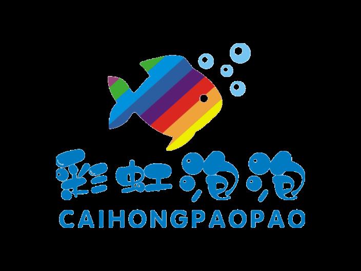 苏州无人智能售货机加盟好吗 上海鑫颛信息科技供应