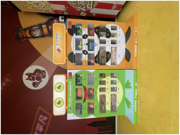 衢州玩具售貨機加盟好嗎