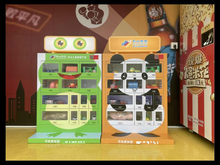 扬州无人自助售货机销售 上海鑫颛信息科技供应