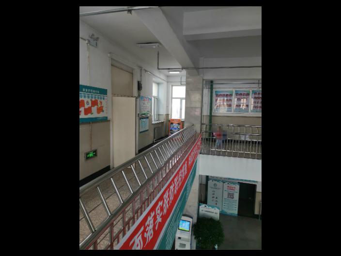 苏州智能售货机怎么样 上海鑫颛信息科技供应