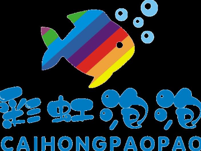 上海玩具智能售货机厂家推荐 上海鑫颛信息科技供应