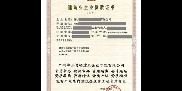 本地资质代办费用是多少 西藏云腾企业管理服务供应