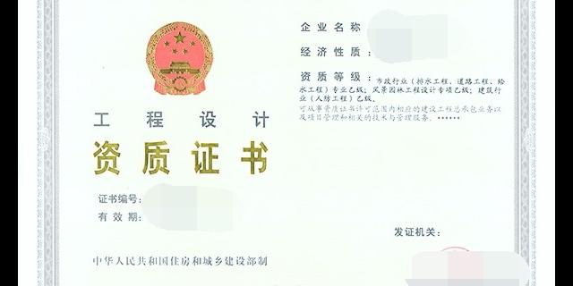 定�Y�Y�|代�k公司 西藏云�v企�I管理服�展��