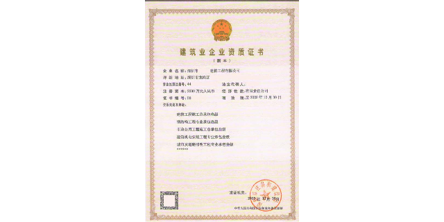 达孜区建筑施工劳务资质哪家专业 西藏云腾企业管理服务供应