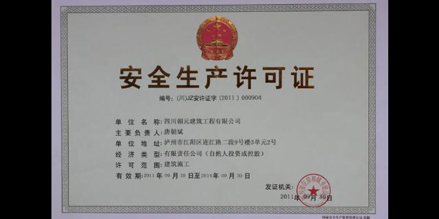 巴青各類建筑專業承包哪家好 西藏云騰企業管理服務供應