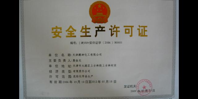 隆子各类建筑专业承包费用是多少 西藏云腾企业管理服务供应