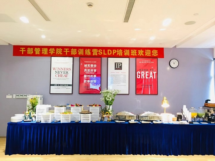 上海靠谱冷餐会定制下午茶 真诚推荐 上海曦季餐饮管理供应