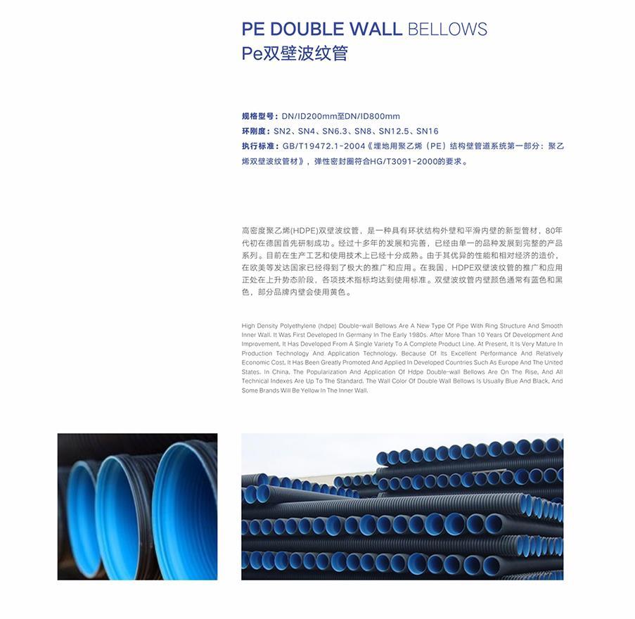 乌市钢丝网骨架塑料复合管价格是多少 昌吉市海森塑料供应