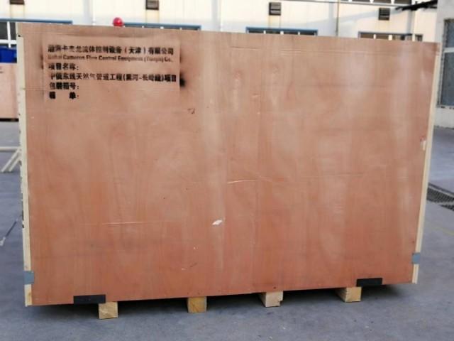 喀什原装木制品包装哪家强,木制品包装