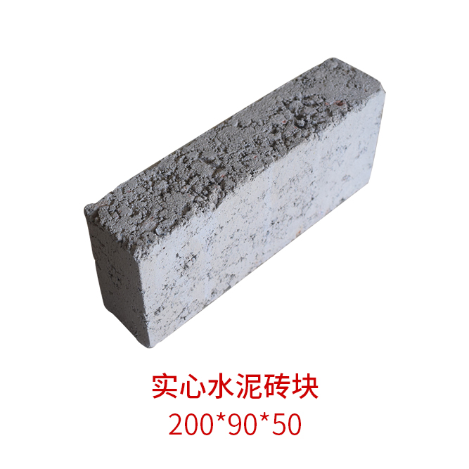 福州环保砖价格,砖