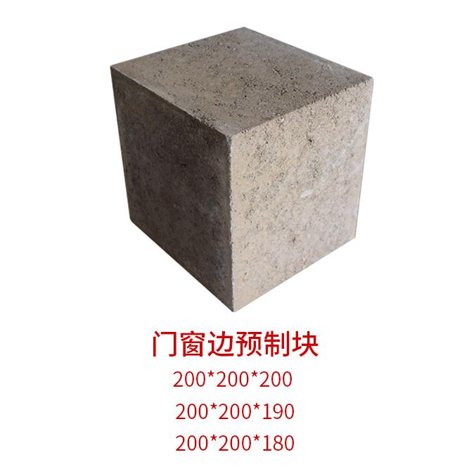 福建方形槽預制塊找哪家「晉江興連建材供應」