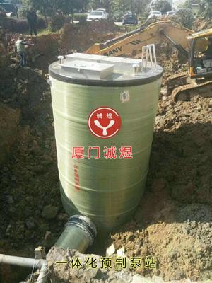 厦门一体化污水预制泵站价格 服务为先 厦门诚煜机电工程供应