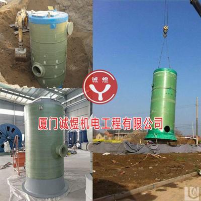 厦门提升泵站厂家 服务为先 厦门诚煜机电工程供应