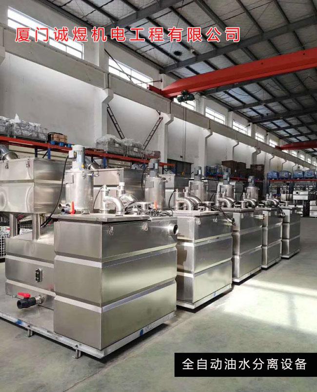 泉州不锈钢油水分离设备价格 服务为先 厦门诚煜机电工程供应