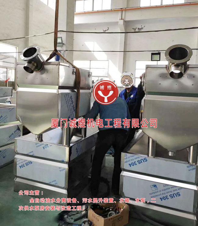 泉州不锈钢油水分离器工厂直销 欢迎来电 厦门诚煜机电工程供应