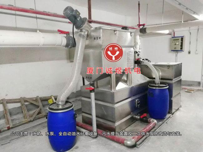 厦门切削液油水分离设备工厂直销 服务为先 厦门诚煜机电工程供应