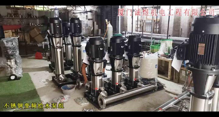 泉州化工泵销售 服务为先 厦门诚煜机电工程供应