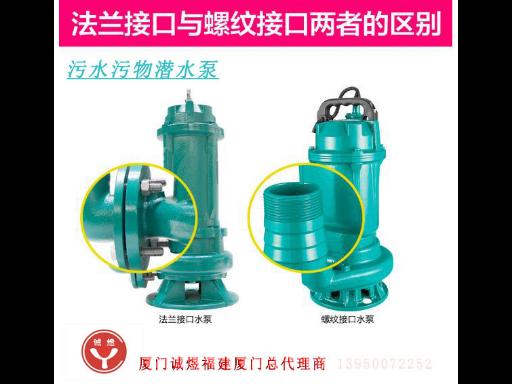 厦门园林自吸式增压泵多少钱,泵
