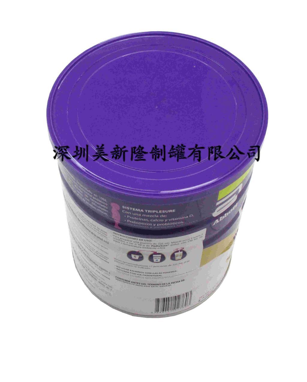 面霜铁盒客户至上 深圳美新隆制罐供应