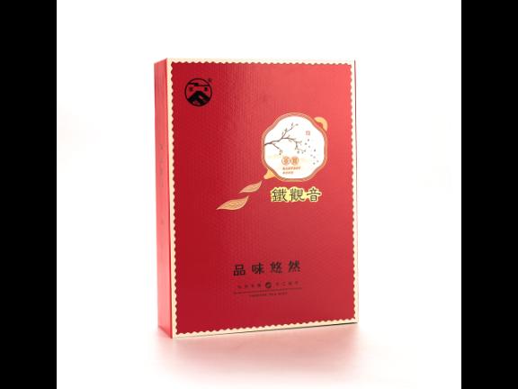 江蘇茶葉包裝元素「深圳市新石器創意設計供應」