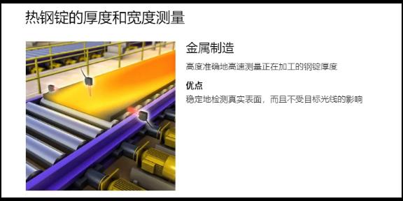 上海去离子水瞬间加热系统生产厂家 响水英德隆仪器设备供应