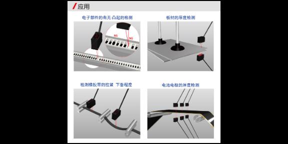 苏州宾馆快速热水供应系统供应商 响水英德隆仪器设备供应