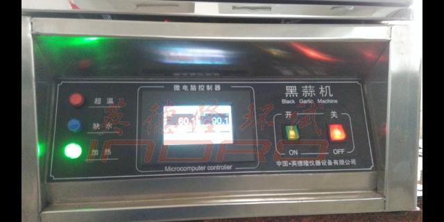 杭州小型黑蒜发酵设备系统 响水英德隆仪器设备供应