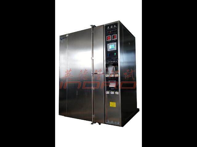 上海小型黑蒜发酵设备售价「响水英德隆仪器设备供应」